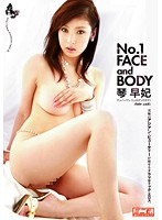 No.1 FACE and BODY 琴早妃