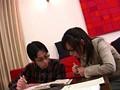巨乳女教師の家庭訪問乱交 木村マイ 伊織舞衣のサンプル画像