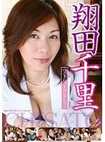 ベストヒットコレクション 翔田千里