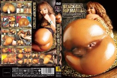 BLACK GAL HIP MANIA 1
