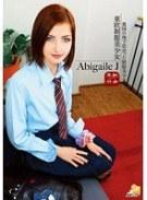 東欧制服美少女 Abigaile J