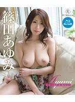 Ayumi 巻き起こる媚薬の風 篠田あゆみ