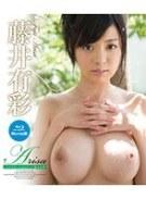 Arisa イマドキガールはGカップ 藤井有彩