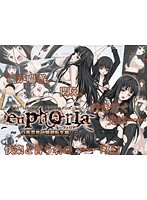 euphoria 〜 白夜凛音 輪廻転生編 〜
