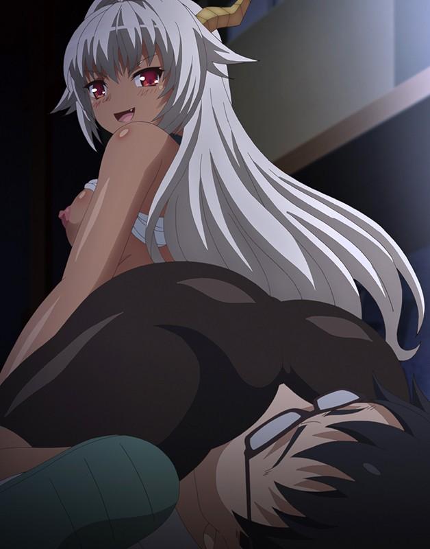 ○○交配 第三話 傲慢な彼女は竜の長9