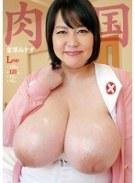 えげつない超乳看護婦 母性溢れながら圧倒的ボリュームに悩殺! 富沢みすず