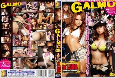 GALMO 05 パーフェクトボディなエロギャルたち