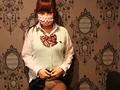 ロリDQN巨乳HカップJKでつ「中田氏なんてあたり(‾∀‾)まえ〜」のサンプル画像