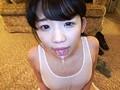 「わたし…びっくりするくらいドM…なんです…」無邪気で若さハジける箱入りお嬢様の解禁トロトロ狂乱SEX 姫川ゆうな18歳のサンプル画像3