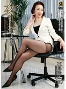 いやらしい女社長のいる会社 花島瑞江