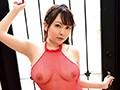 爆乳Hカップ嬲り!!! 長谷川由香のサンプル画像