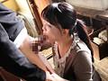 犯されて…。~ある美熟女妻と逃亡犯の物語~ 浅井舞香のサンプル画像19