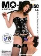 M男パラダイス 14 お姉さんの美巨尻圧迫とペニバンFUCK!! 細川まり
