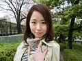 交尾する人妻 第四十六巻 安藤真弓のサンプル画像