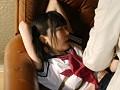 インソムニア・ボンデージ 不眠の緊縛密儀 七菜乃×一鬼のこのサンプル画像