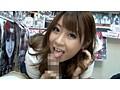 スペルマ妖精 6 美女の精飲 北川瞳のサンプル画像