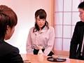 義理の父親の為に会社社長に身をささげる娘 浜崎真緒のサンプル画像
