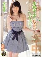 Gカップ現役女子大生が本物中出し乱交サークルに入っちゃった! 立川理恵