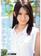 新人!専属18歳 現役女子大生 本物中出しデビュー 西野あこ