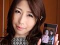 妻がガチ夫に贈る寝取られ中出しビデオレター 篠田あゆみのサンプル画像