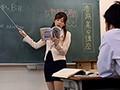 見た目は真面目で優しい先生、実は、生徒を責めたい願望でいっぱい!現役塾講師AVデビュー 眞白紗江のサンプル画像