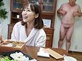 すんごい乳首責めで中出しを誘う連続膣搾り痴女お姉さん 篠田ゆうのサンプル画像