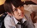 男の子みたいな女の子は男の子とのイチャラブ中出しが好きッ! 椎名そらのサンプル画像3