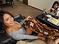 ほろ酔いでまたがりキス魔に豹変した彼女の親友ビッチギャルと寝ている彼女の横でこっそり何度もベロチュー中出し 今井夏帆のサンプル画像8