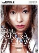 SAKURA OTOKAWA BEST