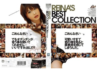 REINA'S BEST COLLECTION