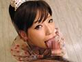 かすみ果穂 PREMIUM SWEETBOX 8時間のサンプル画像4