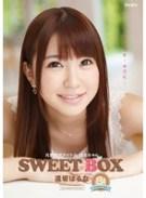 元国民的アイドルはるちゃん 逢坂はるなSWEET BOX8時間