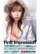 First Impression 乙川桜
