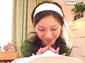 マックス モザイク VOL.06 三浦亜沙妃のサンプル画像
