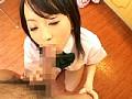 「お兄ちゃん、しよっ!」 沖田はづきのサンプル画像9