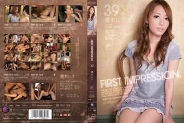 First Impression 優木ルナ