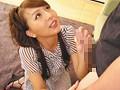 IPファン感謝企画!希崎ジェシカとシテみませんか?のサンプル画像10
