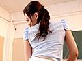 究極の尻フェチマニアックス 極尻痴女教師version 柚月ひまわりのサンプル画像