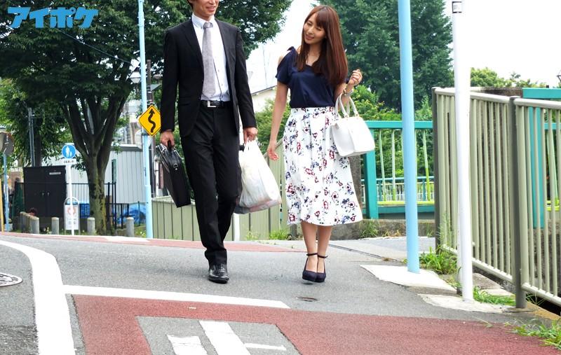 希崎ジェシカ 「俺の出張中に…」不倫NTR 悪意ある妻の元カレが撮影し無許可で配信した妻の『浮気セックス映像』サンプルイメージ1枚目