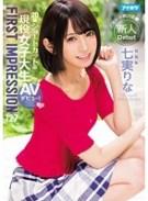 FIRST IMPRESSION 127 20歳ショートカットの現役女子大生AVデビュー! 七実りな