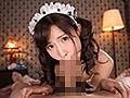生意気メイドの上から目線小悪魔SEX Gカップ巨乳萌っ子がボクをマ○コでハメ管理 桜空もものサンプル画像11