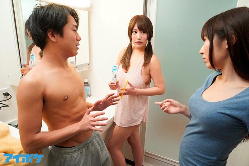 益坂美亜 僕の彼女が不在の3日間、彼女の親友の爆乳グラドルとヤリまくってやった。 理性を失いむしゃぶりついた胸糞映像サンプルイメージ3枚目