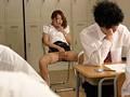 みく先生の誘惑授業 長谷川みくのサンプル画像