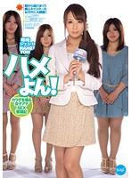 ハメよん!カラダを張る女子アナSEX奮闘記 希崎ジェシカ