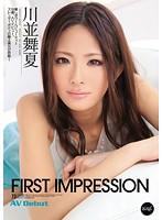 FIRST IMPRESSION 73 川並舞夏