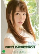 FIRST IMPRESSION 81 桜木優希音