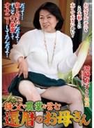 秩父で農業を営む還暦のお母さん 浜崎直子