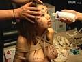 蛇縛の精神拷問 辿り着いた拷問世界 アザアス3 羽田夕夏のサンプル画像21