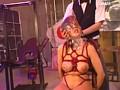 蛇縛の精神拷問 辿り着いた拷問世界 アザアス3 羽田夕夏のサンプル画像28
