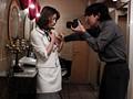 「鏡の前でシテクダサイ…。」 池田美和子 ~夫と別れる為に他人に抱かれる妻・美和子(28歳)~のサンプル画像